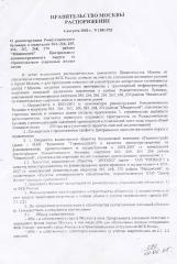 Документ 1